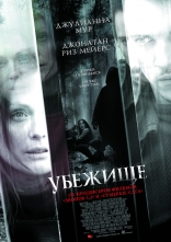 фильм Убежище 6 Souls 2010