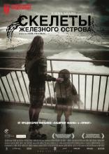 фильм Скелеты железного острова Hierro 2009