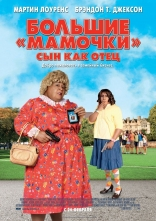 фильм Большие «мамочки»: Сын как отец Big Mommas: Like Father, Like Son 2011