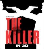 фильм Киллер* Killer, The 2012
