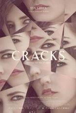 фильм Трещинки* Cracks 2009