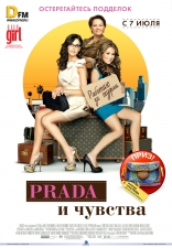 ����� Prada � ������� From Prada to Nada 2011