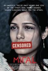фильм Мирал* Miral 2010
