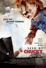 фильм Потомство Чаки Seed of Chucky 2004