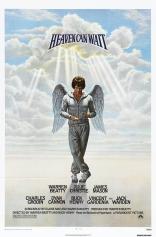 фильм Небеса могут подождать Heaven Can Wait 1978
