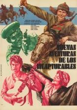 фильм Новые приключения неуловимых  1968
