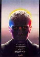 фильм Иди и смотри  1985