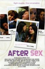 фильм После секса*