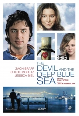 ����� ������ � �������� ����� ����* Devil and the Deep Blue Sea, The 2012