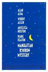 фильм Загадочное убийство на Манхэттене Manhattan Murder Mystery 1993