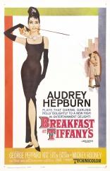 фильм Завтрак у Тиффани Breakfast at Tiffany's 1961