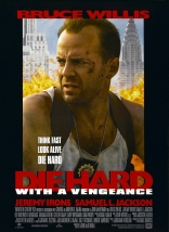 ����� ������� ������ 3 Die Hard: With a Vengeance 1995