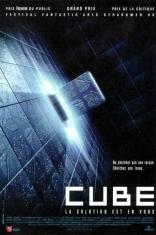 фильм Куб Cube 1997