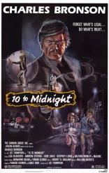 фильм 10 минут до полуночи 10 to Midnight 1983
