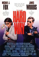 фильм Напролом! Hard Way, The 1991