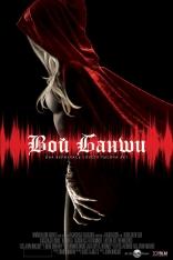 фильм Вой банши Scream of the Banshee 2011