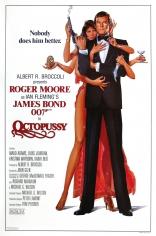 фильм Осьминожка Octopussy 1983