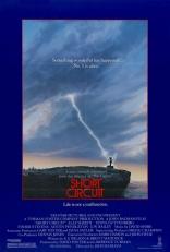 фильм Короткое замыкание Short Circuit 1986