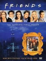фильм Друзья Friends 1994-2004