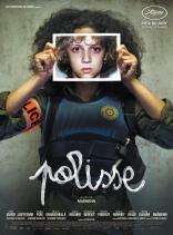 фильм Палиция* Polisse 2011