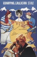 фильм Кавказская пленница, или Новые приключения Шурика  1967