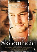 фильм Красота* Skoonheid 2011