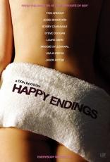����� ������� ����� 2: �����-��� Happy Endings 2005