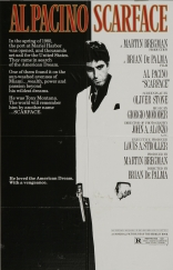 фильм Лицо со шрамом Scarface 1983