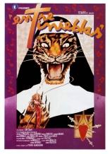 фильм Нескромное обаяние порока Entre tinieblas 1983