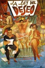 фильм Закон желания Ley del deseo, La 1987