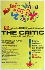 фильм Критик* Critic, The 1963