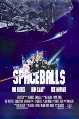 фильм Космические яйца Spaceballs 1987