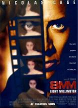фильм 8 миллиметров 8MM 1999
