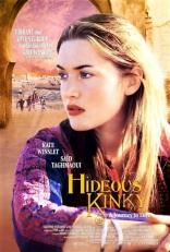 фильм Экспресс в Марракеш Hideous Kinky 1998