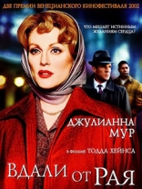 ����� ����� �� ��� Far From Heaven 2002