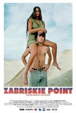 фильм Забриски Пойнт Zabriskie Point 1970