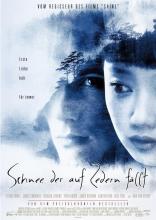 фильм Заснеженные кедры Snow Falling on Cedars 1999