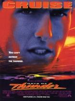 фильм Дни грома Days of Thunder 1990