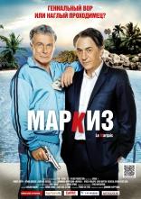 фильм Маркиз Marquis, Le 2011