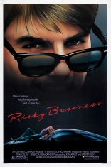 ����� ����������� ������ Risky Business 1983