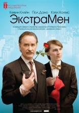 фильм Экстрамен Extra man, The 2010