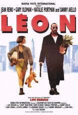Леон плакаты