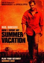 «Веселые» каникулы плакаты