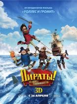 фильм Пираты: Банда неудачников