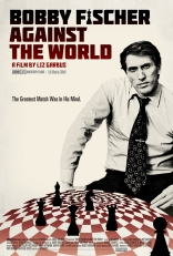 Бобби Фишер против всего мира плакаты