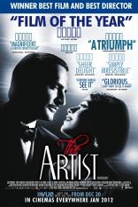 Артист плакаты