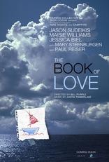 Книга любви* плакаты