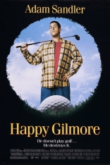 Счастливчик Гилмор плакаты