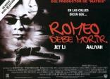 Ромео должен умереть плакаты