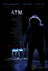 Банкомат плакаты